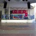 Izložba: Kako izgledaju klubovi jutro poslije (sve fotografije)