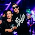 nye-party_140